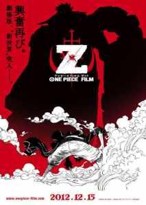 วันพีซ ฟิล์ม แซด (2012) ONE PIECE FILM Z