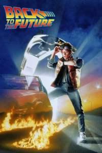 เจาะเวลาหาอดีต (1985) Back to the Future