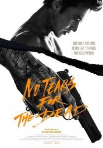 우는 남자 (2014) No Tear for the Dead