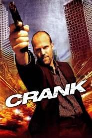Crank (2006) คนคลั่ง