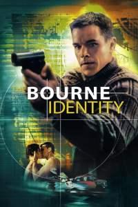 ล่าจารชนยอดคนอันตราย (2002) The Bourne : Identity