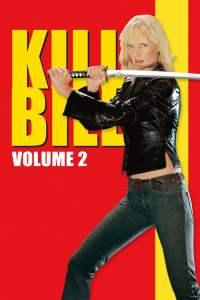 นางฟ้า ซามูไร ภาค 2 (2004) Kill Bill 2