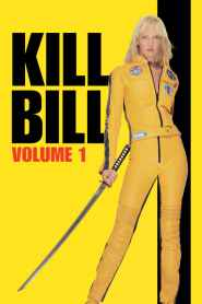 นางฟ้าซามูไร ภาค 1 (2003) Kill Bill 1
