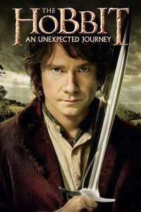 เดอะ ฮอบบิท: การผจญภัยสุดคาดคิด (2012) The Hobbit : An Unexpected Journey