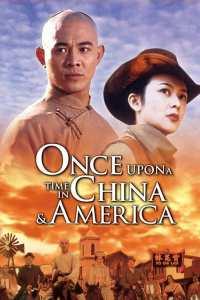 หวงเฟยหง พิชิตตะวันตก (1997) Once Upon a Time in China and America