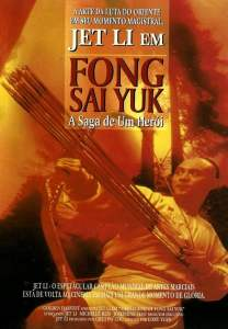 Fong Sai Yuk (1993) ฟงไสหยก สู้บนหัวคน