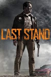 นายอำเภอคนพันธุ์เหล็ก (2013) The Last Stand