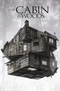 แย่งตาย ทะลุตาย (2012) Cabin In The Woods