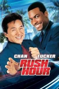 คู่ใหญ่ฟัดเต็มสปีด (1998) Rush Hour