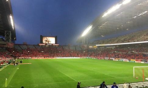 雨の埼玉スタジアム