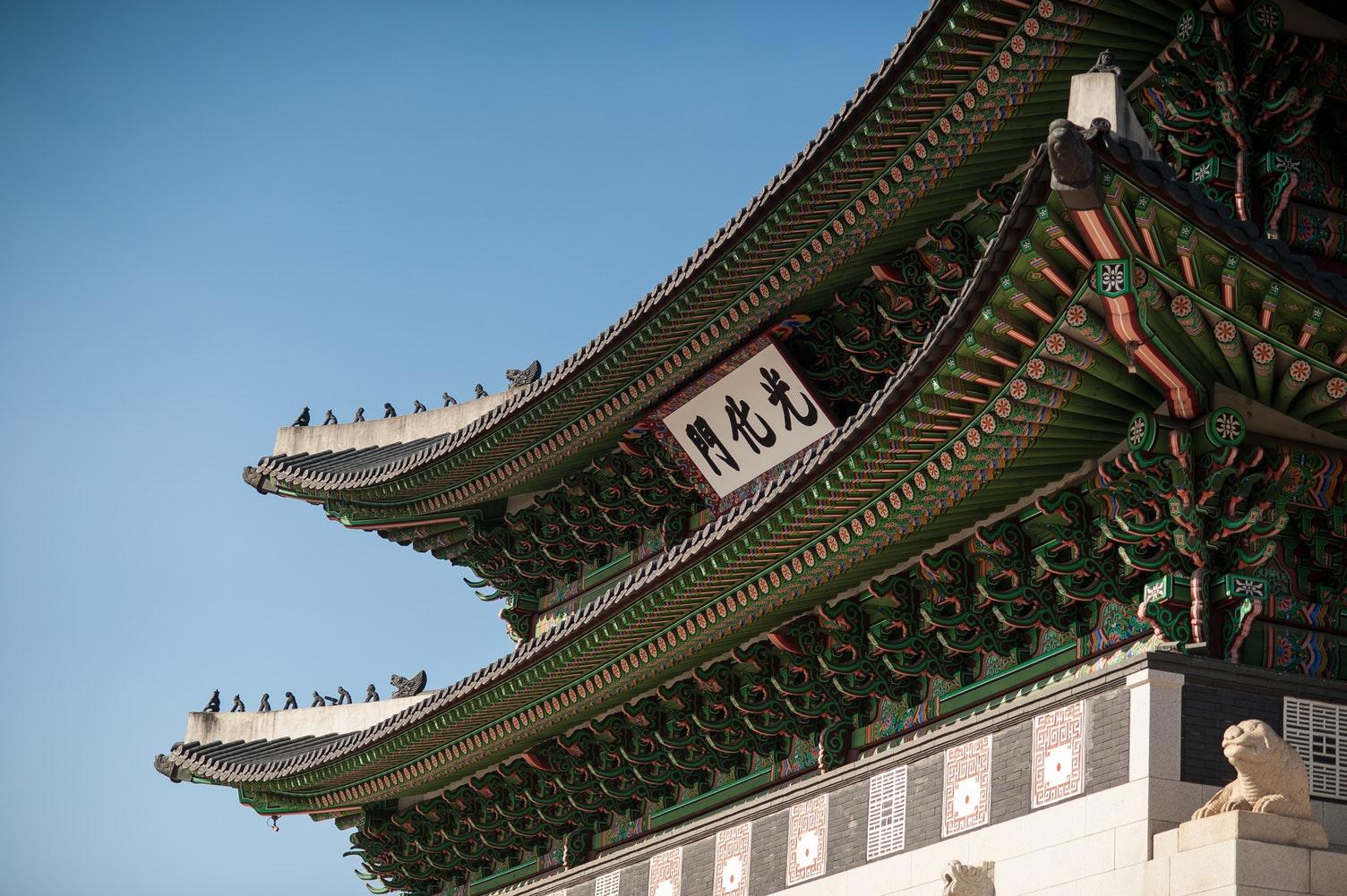 Gwanghwamun Gate, Seoul, South Korea