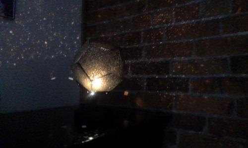 cosmos projector lamp