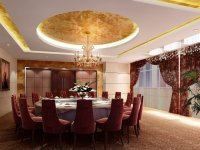 Various Ceiling Materials To Create Luxury Modern Home