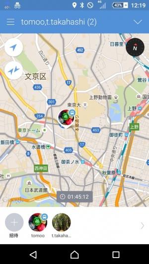 line-here-201508-10