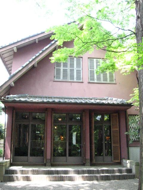 Otaguro_house