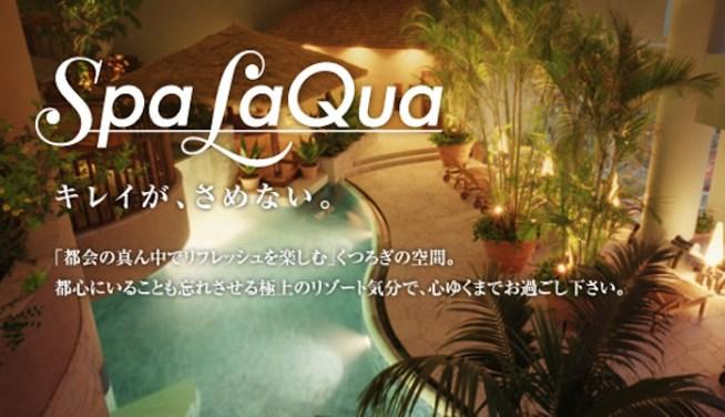 http://www.laqua.jp/spa