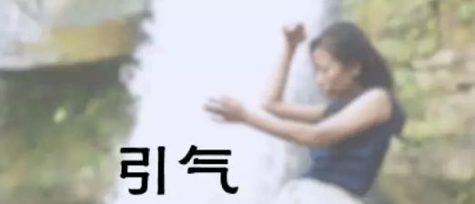 上海心靈03.jpg