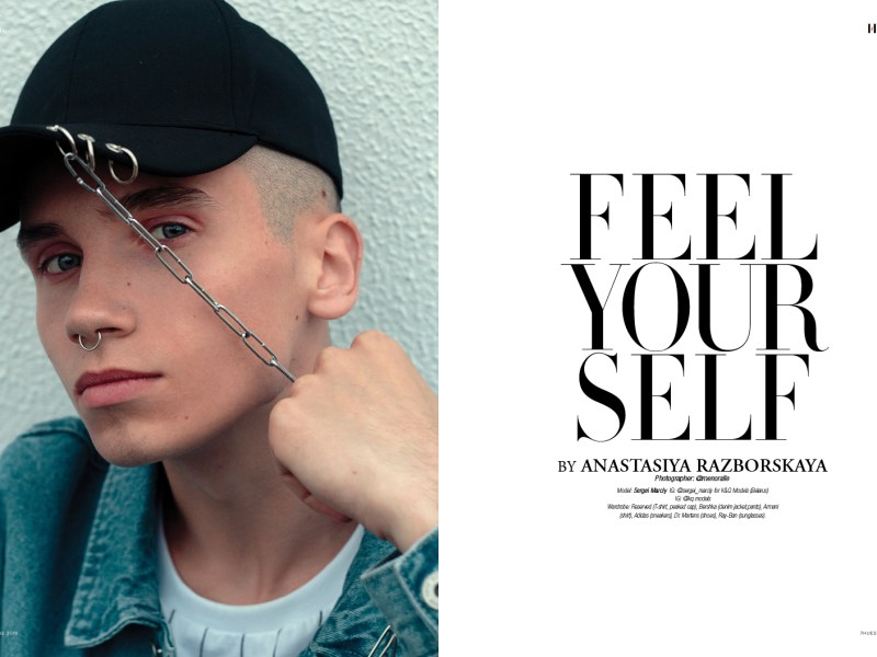 feel yourself