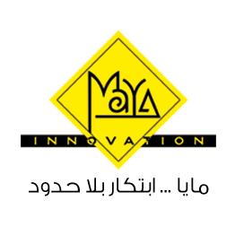 شركة مايا Maya