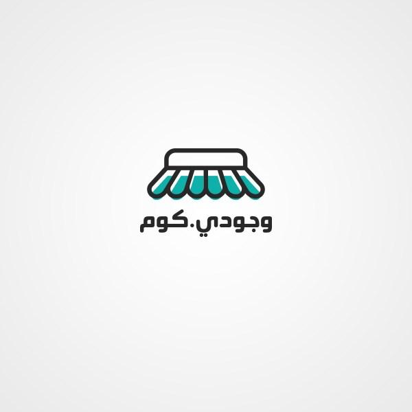 wojodi - arabic logo