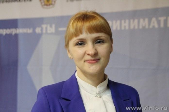 Светлана Горячкина отчиталась о своей работе за 2020 год