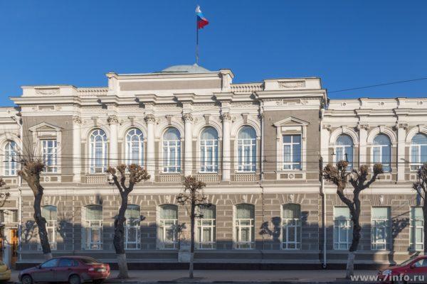 Утверждены члены Общественной палаты Рязанской области от губернатора