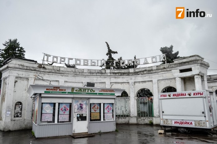 Николай Любимов рассказал о развитии исторического центра Рязани