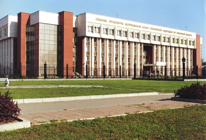 Банк России приглашает рязанских студентов на стажировку