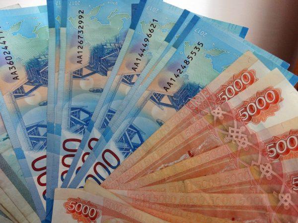 В Рязани после вмешательства прокуратуры выплатили долги по зарплате работникам «Рязаньвеста»