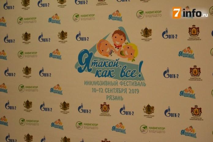 Прививка доброты, или Инклюзия для здоровых детей