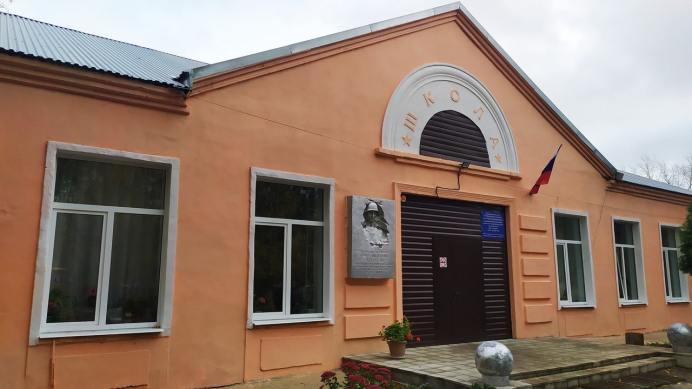 школа Шелемишево 11-min