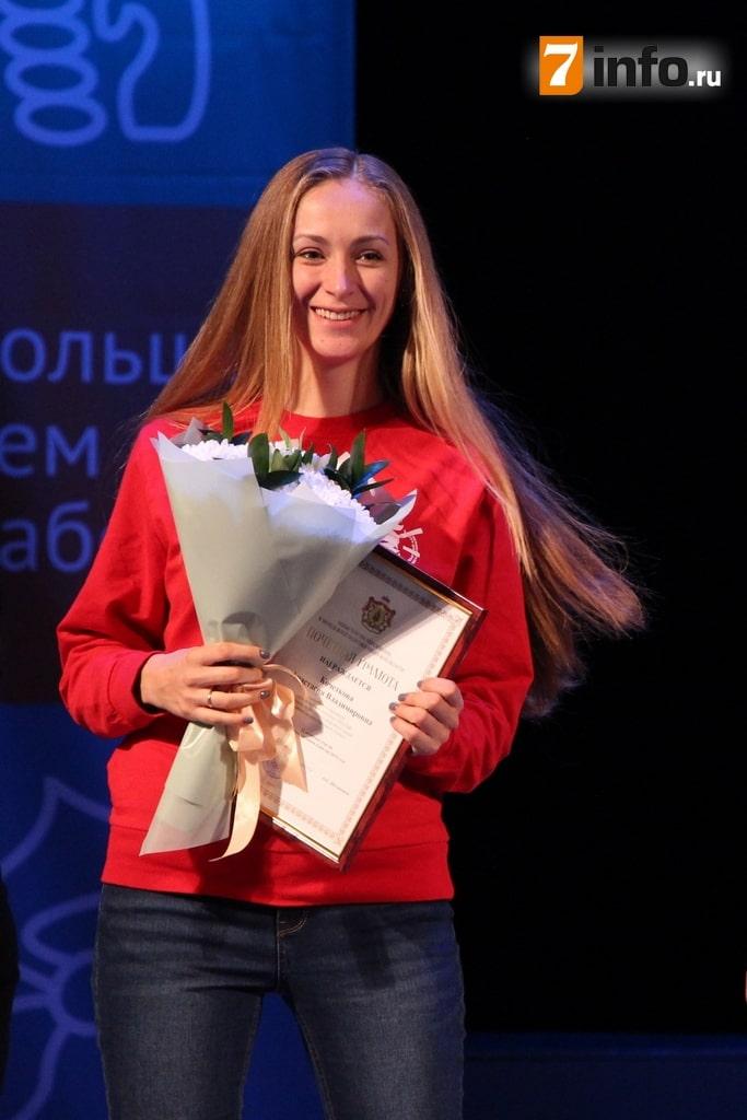 В Рязани прошёл XX слёт студенческих отрядов региона