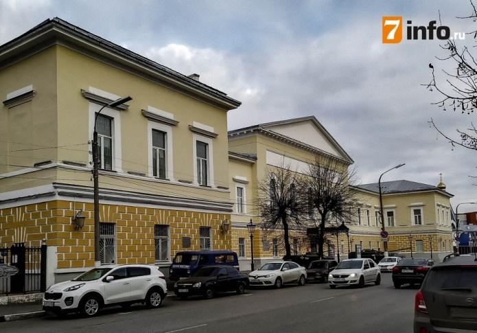 История здания, в котором раньше располагалась Рязанская духовная семинария