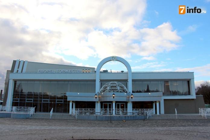 Опубликован график работы отделов ЗАГС в новом Дворце торжеств в Рязани