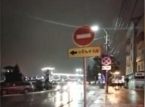 В Саранске ограничат движение по улице Косарева с 22 по 28 мая