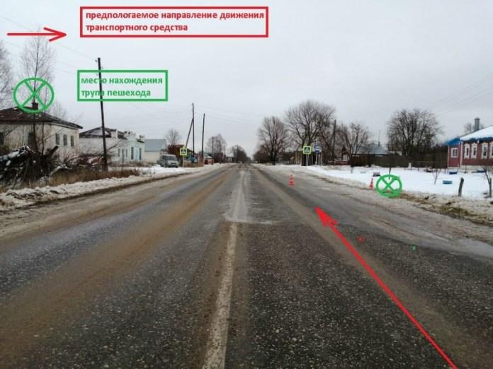В Касимовском районе водитель скрылся с места смертельного ДТП