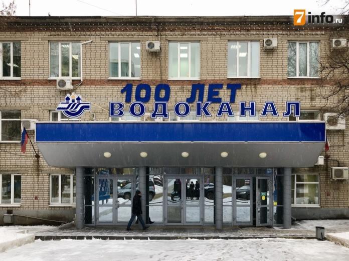 В рязанском «Водоканале» сменился руководитель