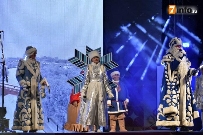 Символ Новогодней столицы передали в Калугу