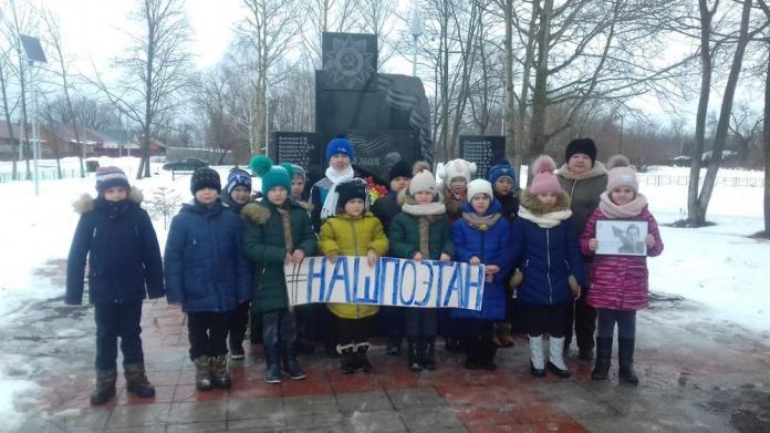 Школьник Скопинского района присоединились к акции #НАШПОЭТАН