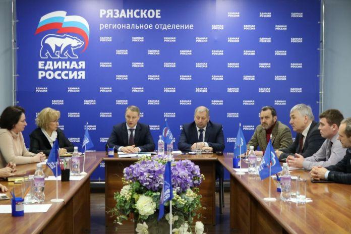 В Рязани начинается приём документов на участие в предварительном голосовании «Единой России»
