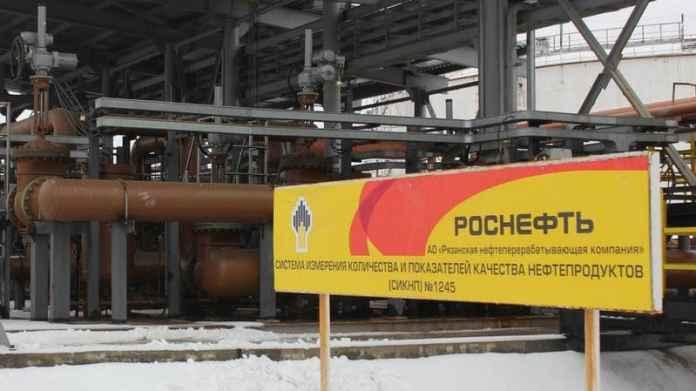 РНПК внедрила автоматизированную систему измерений отгрузки нефтепродуктов