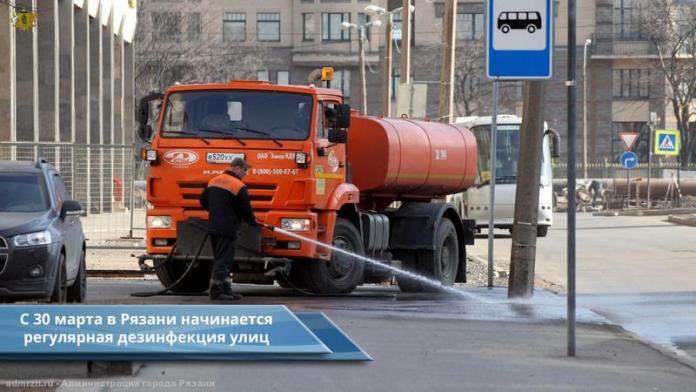 Дезинфекция рязанских улиц начнётся вечером в понедельник