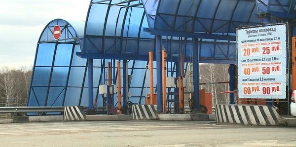Владелец платного путепровода в Рязани отказался делать бесплатный проезд в часы-пик