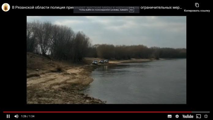 Для выявления нарушителей режима в Рязанской области используют катера