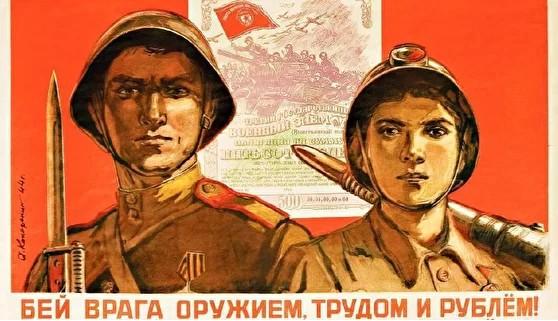 Экономика войны: какой ценой далась победа?