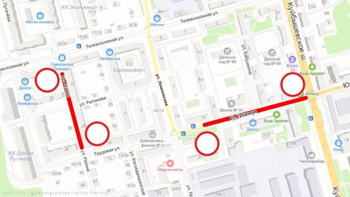 В Рязани закроют движение транспорта на двух улицах