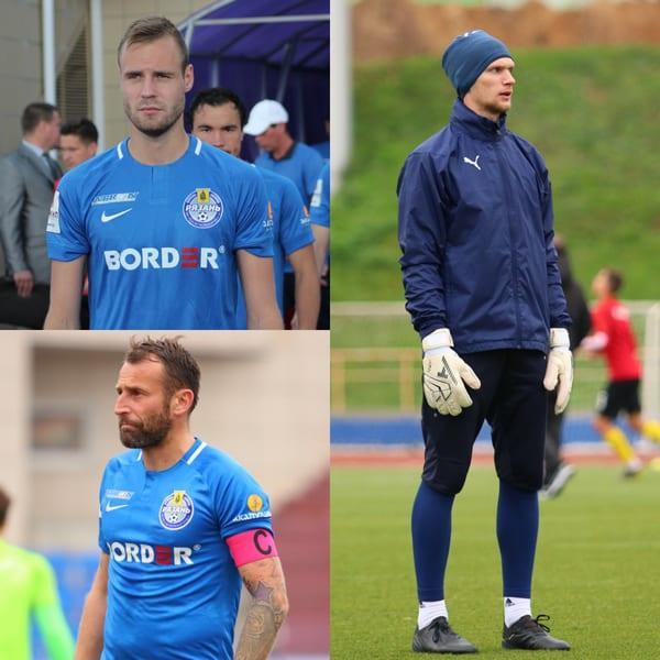 ФК «Рязань» не продлил контракты с тремя игроками