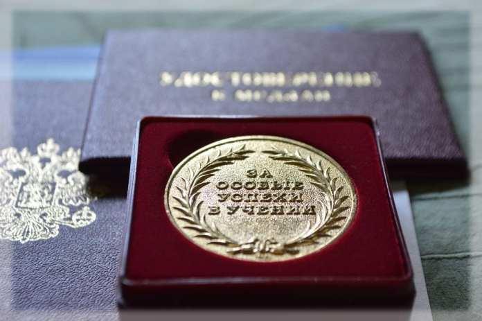 Рязанские отличники получат медали