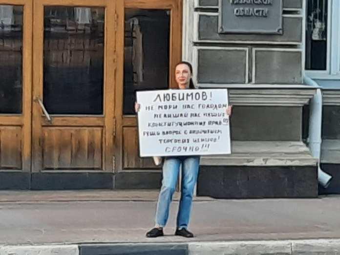 Рязанка вышла на одиночный пикет к правительству области с требованием открыть ТЦ