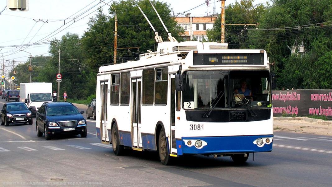 В Рязани обсудили дальнейшую судьбу троллейбуса №2